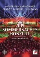 『シェーンブルン夏の夜のコンサート 2019』 グスターボ・ドゥダメル&ウィーン・フィル、ユジャ・ワン