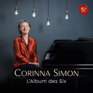 『フランス6人組アルバム〜20世紀初頭フランス・アヴァンギャルドの音楽』 コリンナ・ジモン