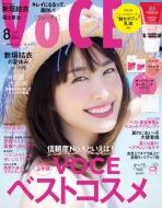 VOCE (ヴォーチェ)2019年 8月号