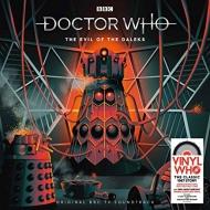 Doctor Who: Evil Of The Daleks オリジナルサウンドトラック (4枚組アナログレコード)