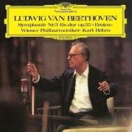 交響曲第3番『英雄』、『エグモント』序曲 カール・ベーム&ウィーン・フィル