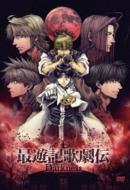 DVD『最遊記歌劇伝—Darkness—』