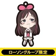 ラバーストラップ (モウソウアイちゃん)【ローソングループ限定】