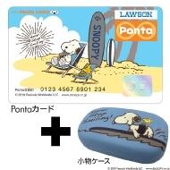 スヌーピーサーフ Pontaカード+小物ケース