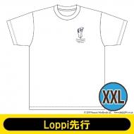 Tシャツ ホワイト(XXL)【Loppi先行】
