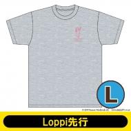 Tシャツ グレー(L)【Loppi先行】