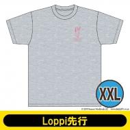 Tシャツ グレー(XXL)【Loppi先行】