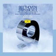 交響曲第9番『合唱』 ヘルベルト・フォン・カラヤン&ベルリン・フィル(1976-77)