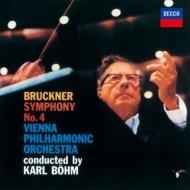 交響曲第4番『ロマンティック』 カール・ベーム&ウィーン・フィル