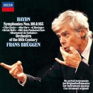 交響曲第101番『時計』、第103番『太鼓連打』 フランス・ブリュッヘン&18世紀オーケストラ
