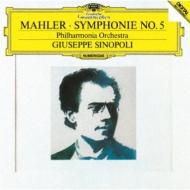 交響曲第5番 ジュゼッペ・シノーポリ&フィルハーモニア管弦楽団
