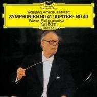 交響曲第40番、第41番『ジュピター』、フリーメイソンのための葬送音楽 カール・ベーム&ウィーン・フィル