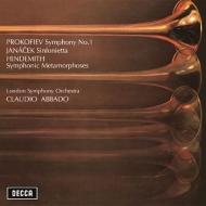 プロコフィエフ:交響曲第1番『古典交響曲』、ヤナーチェク:シンフォニエッタ、 ヒンデミット:交響的変容 クラウディオ・アバド&ロンドン交響楽団