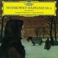 交響曲第6番『悲愴』 エフゲニー・ムラヴィンスキー&レニングラード・フィル(1960)