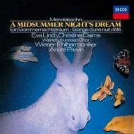 『真夏の夜の夢』 アンドレ・プレヴィン&ウィーン・フィル
