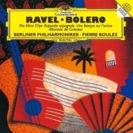 ボレロ、スペイン狂詩曲、道化師の朝の歌、海原の小舟、『マ・メール・ロワ』全曲 ピエール・ブーレーズ&ベルリン・フィル