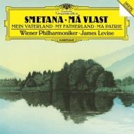 連作交響詩『わが祖国』 ジェイムズ・レヴァイン&ウィーン・フィル