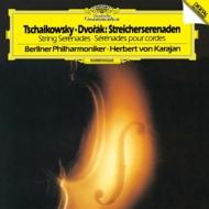 チャイコフスキー:弦楽セレナード、ドヴォルザーク:弦楽セレナード ヘルベルト・フォン・カラヤン&ベルリン・フィル