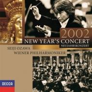 ニューイヤー・コンサート 2002 小澤征爾&ウィーン・フィル