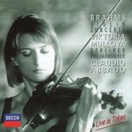 ブラームス:ヴァイオリン協奏曲、バッハ:無伴奏ヴァイオリンのためのパルティータ第2番 ヴィクトリア・ムローヴァ、クラウディオ・アバド&ベルリン・フィル