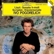 リスト:ピアノ・ソナタ、スクリャービン:ピアノ・ソナタ第2番 イーヴォ・ポゴレリチ