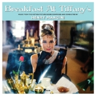 Breakfast At Tiffany's オリジナルサウンドトラック (アナログレコード)