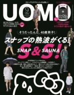 UOMO (ウオモ)2019年 9月号