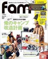 fam Summer Issue 2019 三才ムック