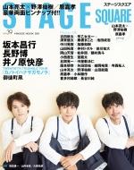 ステージスクエア Vol.39 HINODE MOOK