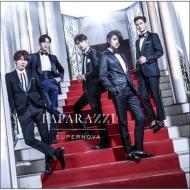 PAPARAZZI 【初回限定盤B】