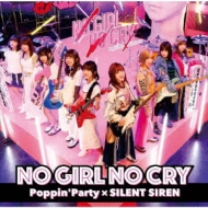 NO GIRL NO CRY (+Blu-ray)