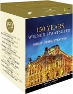 ウィーン国立歌劇場150周年記念DVDボックス〜8つのオペラ全曲(11DVD)