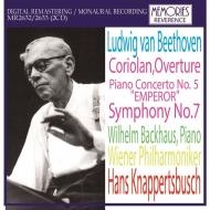 交響曲第7番、ピアノ協奏曲第5番『皇帝』、序曲『コリオラン』 ハンス・クナッパーツブッシュ&ウィーン・フィル、ヴィルヘルム・バックハウス(1954年スイス)(2CD)