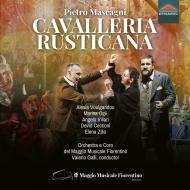 『カヴァレリア・ルスティカーナ』全曲 ヴァレーリオ・ガッリ&フィレンツェ五月祭、ブルガリドゥ、ヴィラーリ、チェッコーニ、他(2019 ステレオ)