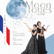 Franck Violin Sonata, Saint-Saens Violin Sonata No.1 : Moon Stones -Seiko Miyamoto & Sayaka Mabuchi