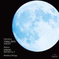 Schoenberg Verklarte Nacht, Brahms String Sextet No.1 : Mathias Strings