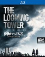 倒壊する巨塔 -アルカイダと「9.11」への道 ブルーレイ コンプリート・ボックス(2枚組)