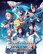 Phantasy Star Online 2 The Animation Blu-ray Box
