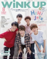 WiNK UP (ウィンク アップ)2019年 8月号