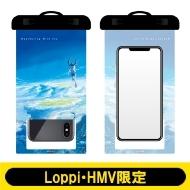 防滴スマホケース【Loppi・HMV限定】