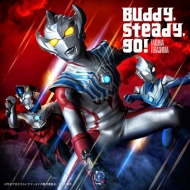 Buddy,steady,go! <『ウルトラマンタイガ』オープニングテーマ>