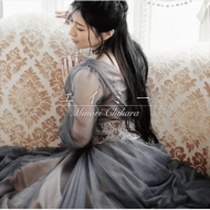エイミー <『ヴァイオレット・エヴァーガーデン 外伝 -永遠と自動手記人形-』ED主題歌>