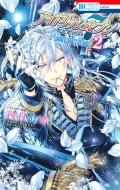 アイドリッシュセブン Re: member 2 花とゆめコミックス