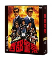西部警察 40th Anniversary Vol.3