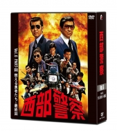 西部警察 40th Anniversary Vol.6