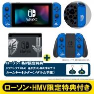 Nintendo Switch ドラゴンクエストXI S ロトエディション≪ローソン・HMV限定特典付き≫
