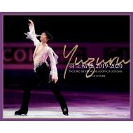 羽生結弦 2019-2020 フィギュアスケートシーズンカレンダー 卓上版