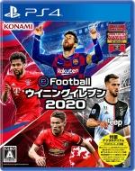 E Football ウイニングイレブン 2020