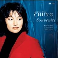 チョン・キョンファ〜Souvenir(思い出)〜ヴァイオリン名曲集 (2枚組/180グラム重量盤アナログレコード)