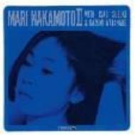 Mari Nakamoto III